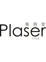 美容室 プラセル(Plaser)