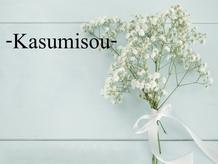 美容室 カスミソウ(kasumisou)の詳細を見る