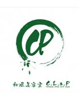 和風美容室 クラップ(C.L.a.P)