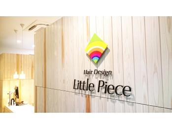 ヘアデザイン リトルピース Hair Design LittlePiece