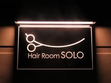 ヘアルームソロ(Hair Room SOLO)の写真