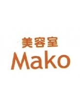 美容室 マコ(Mako)