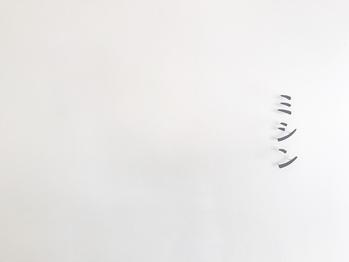 ミシン(東京都八王子市)