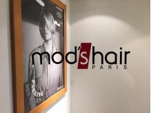 モッズヘア 国立店(mod's hair)