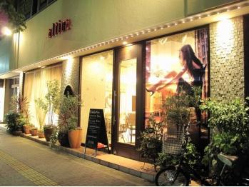 アルティーナ 津田沼店(altina)