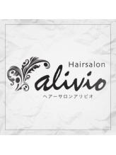ヘアーサロン アリビオ(alivio)