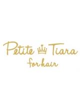 プチティアラ フォーヘアー(Petite Tiara for hair)