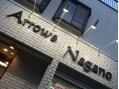 アローズナガノ (Arrows Nagano)(アロマセラピー)