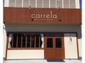 カレラ(carrela)