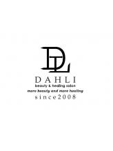 ダリ 本店(DAHLI)