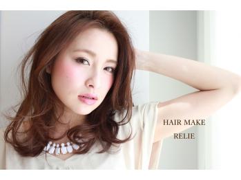 ヘアーメイク レリィ(Hair make Relie)