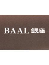 バール銀座 五香店(BAAL)