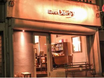 ヘアズ デイジー(Hair's Daisy)