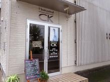 ヘアピタルシーケー(hairpital CK)