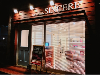 40代大人女性にぴったりな美容院 ヘアリフレッシュシンシア(hair refresh SINCERE)