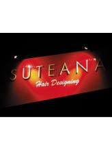 スティーナ(SUTEANA)