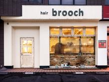 ブローチ(brooch)の詳細を見る