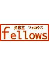 フェロウズ(Fellows)
