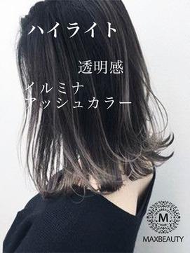ハイライト切りっぱなし外ハネロブ☆銀座/髪質改善/東京駅