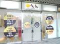 ヘアカラー専門店 フフ 大泉学園店(fufu)