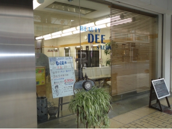 ヘアメイクサロン ディー(dee)(三重県鈴鹿市/美容室)