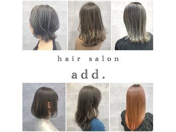 アッド(hair salon add.)(岡山県岡山市中区/美容室)