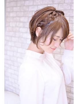 【メイズ東中野・鍛原志行】ショートの編み込みプチアレンジ