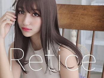 レイティスヘアー 東海店(Retice hair)