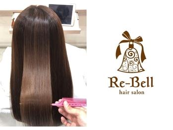 リーベル(Re bell)(東京都小平市/美容室)