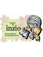 サロン ド インジオ(Salon de inzio)