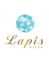 ラピス 銀座店(Lapis)