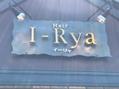 イーリャ(I-Rya)