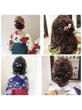 成人式、卒業式 hair correction vo.5
