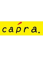 カプラ(capra)