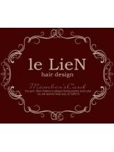 ルリアン ヘアデザイン(le LieN hair design)