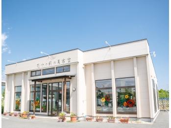 花やの前の美容室 十日市場店(山梨県南アルプス市/美容室)