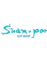 シャンプーカットショップ(Sham×poo cut shop)