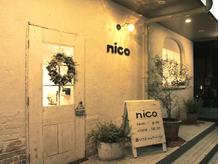 ニコ 熊取 (nico)