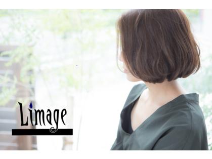 美容室 リマージュ image