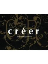 クレエ(creer)