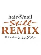 スティルリミックス(Still REMIX)