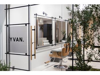 イヴァン(YVAN.)(東京都三鷹市/美容室)