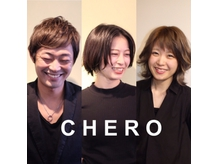 ホルン(horn by CHERO)