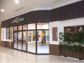 ヘアアンドメイク ルナルナ 天童店(HAIR&MAKE LUNA LUNA)(山形県天童市/美容室)