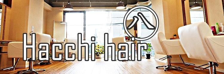 ハッチヘアー(Hacchi hair)のアイキャッチ画像
