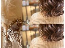 ヘアクリエイションソウル(Hair creation Sowl)の詳細を見る
