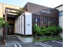 アストラール雅(astrale)