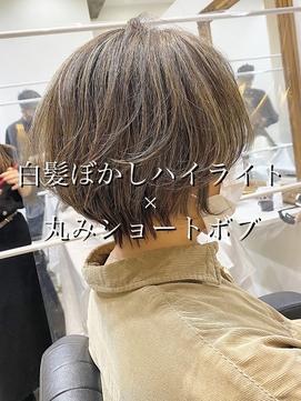 【絶壁解消】白髪もぼかせるデザインショートヘア