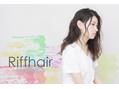リフヘアー(Riff hair)(美容院)