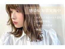 li'a by Defi【リア  バイ ディフィ】